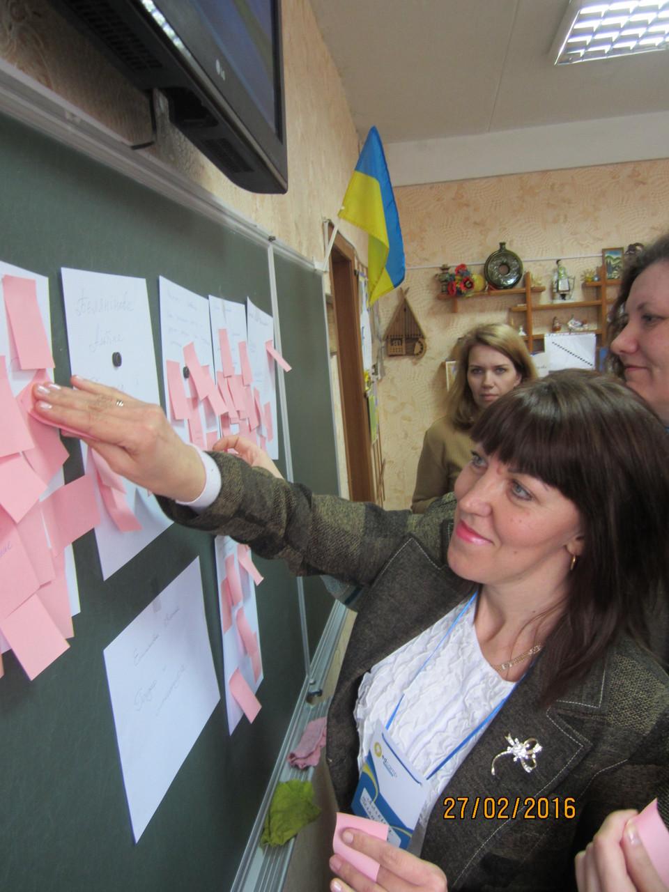Учительська паралель #EdCampUkraine