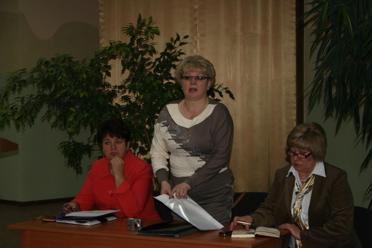 10 квітня 2013 року. Л.Л. Базилевська, завідуюча навчально-методичною лабораторією суспільних дисциплін ДОІППО