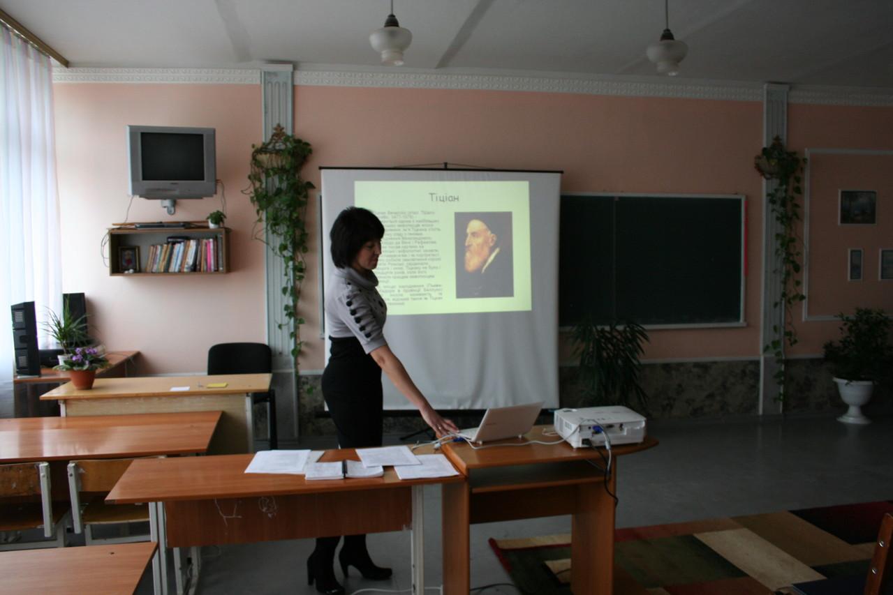 """Тренінг """"Оцінювання інноваційних форм навчально-виховної діяльності школярів"""" проводить А.М. Бєлянінова"""