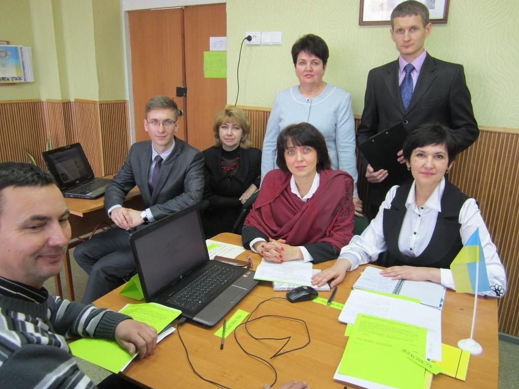 Група дистанційного навчання