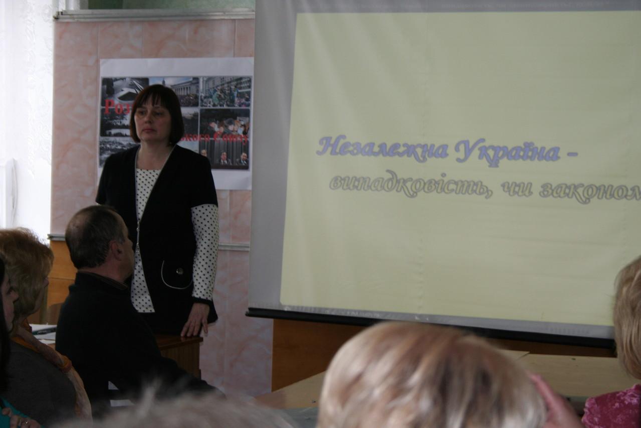 Урок з історії в 11 класі проводить Гарник Н.А. Технічний ліцей.10.04.13