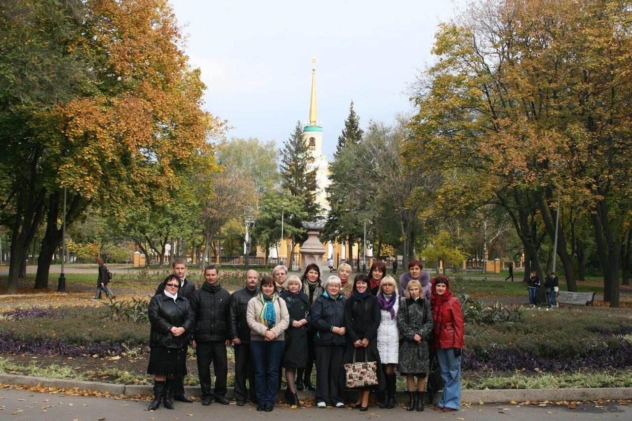 Виїзний семінар істориків. Дніпропетровськ, жовтень 2012 р.