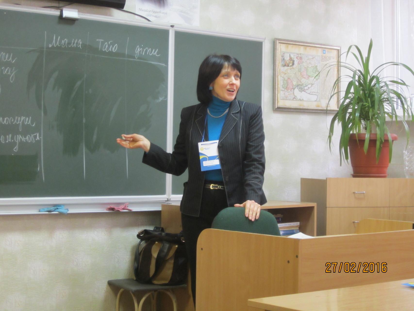 Учительська паралель #EdCampUkraine. Головує Світлана Антіпова