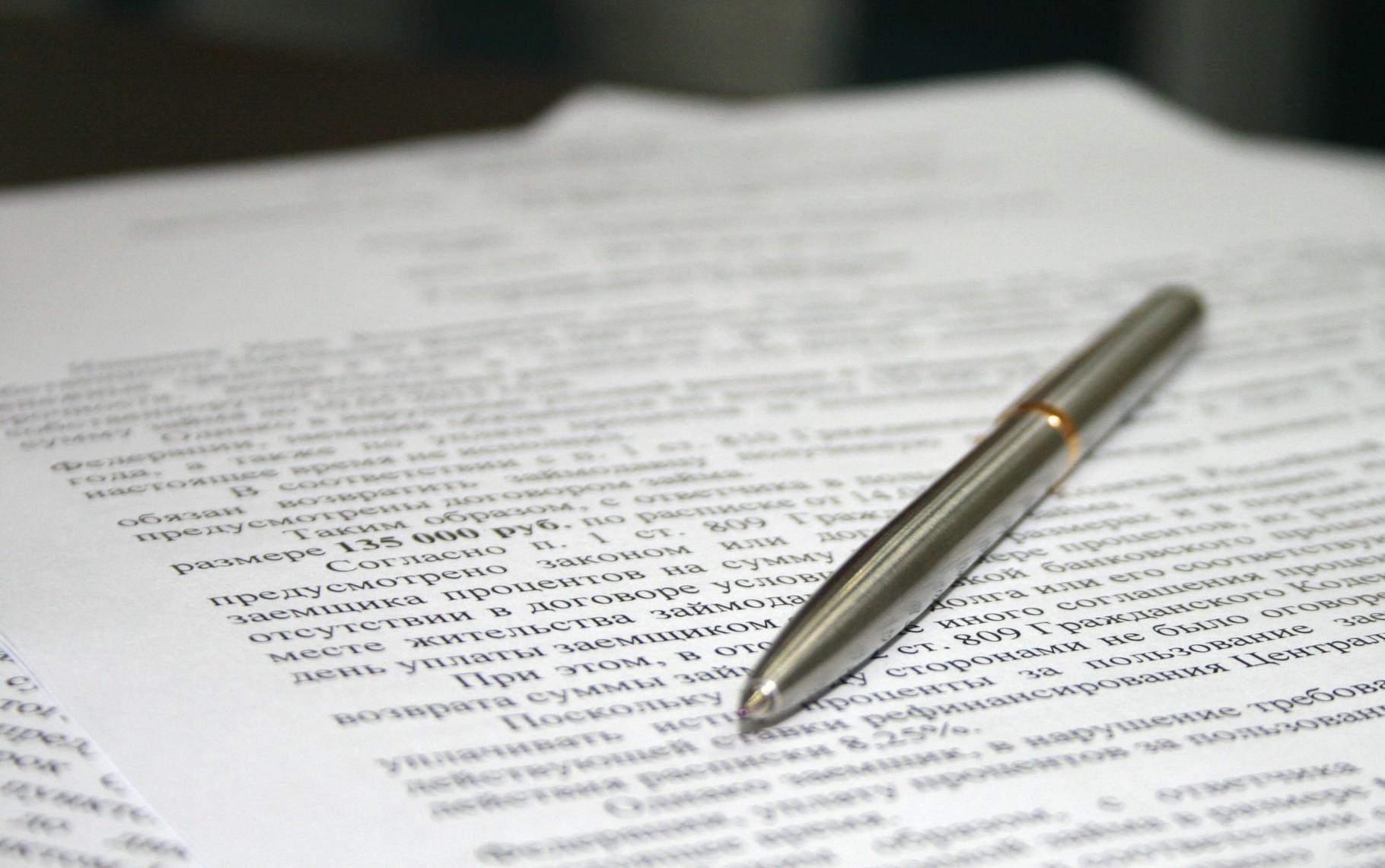 юридическая консультация организациям