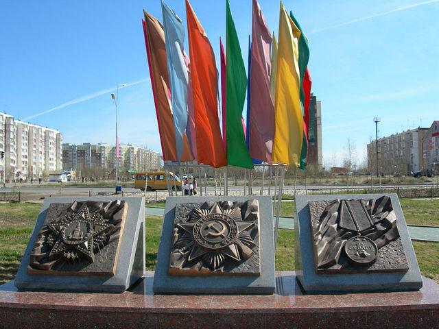 Памятник на городской площади.