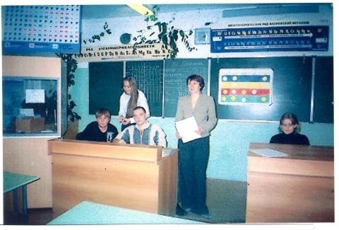 Внеклассное мероприятие в старом кабинете химии