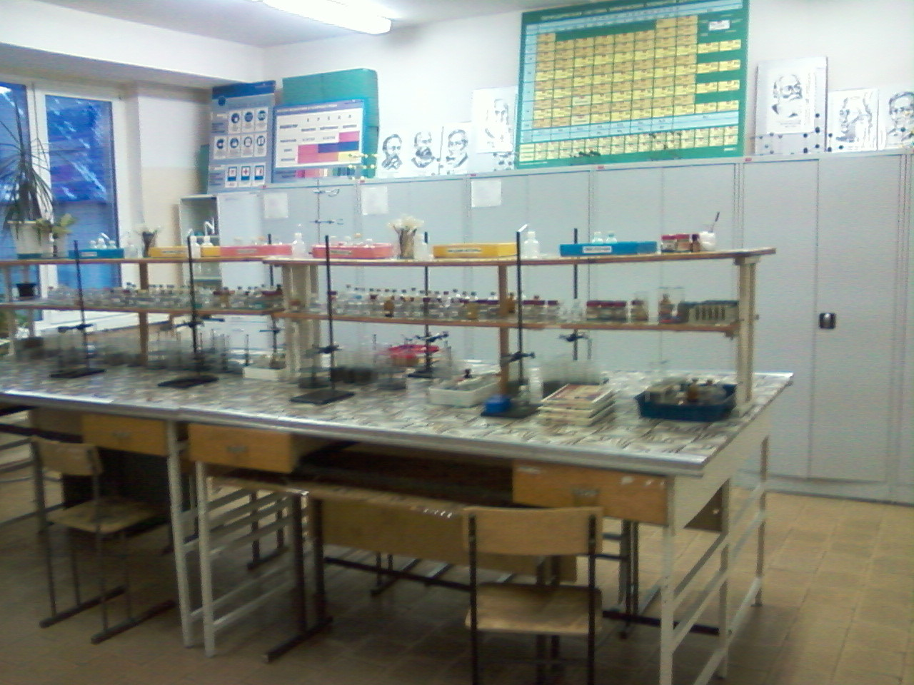 Лаборатория кабинета химии