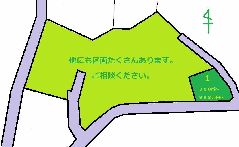 区画図全体