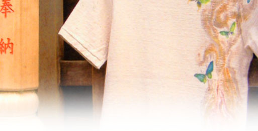碧(手描き友禅)碧/プロフィール 京都ぬれ描き友禅作家。この道40年の手描き服の展示&販売。味のある筆の走りをお楽しみ下さい。