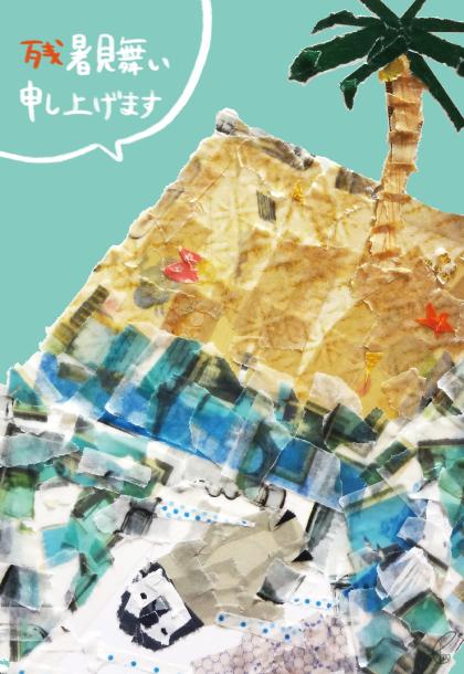 残暑見舞い2015/マスキングテープ PhotoshopCS6 2015,8.10