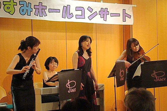 5月東大阪市役所ひるやすみホールコンサート