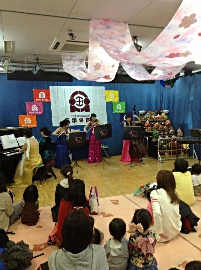 玉串保育園子育て支援コンサート。地域の親子のみなさんとごっしょに♪