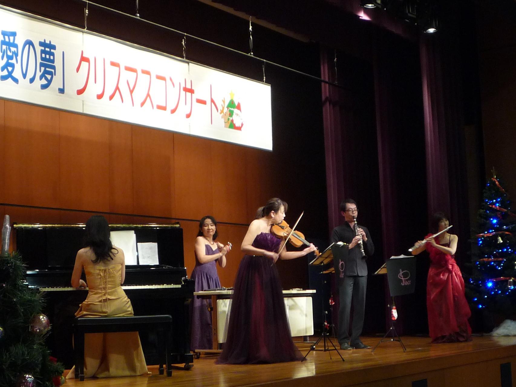 国立大阪病院クリスマスコンサート