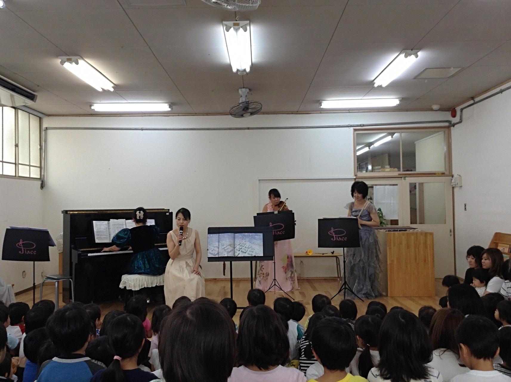 高槻保育所コンサート