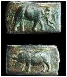 Aes signatum. Las primeras monedas romanas eran láminas de bronce con imágenes de animales