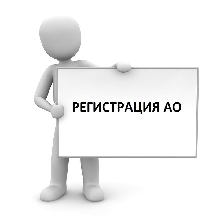 услуги по регистрации ип казань