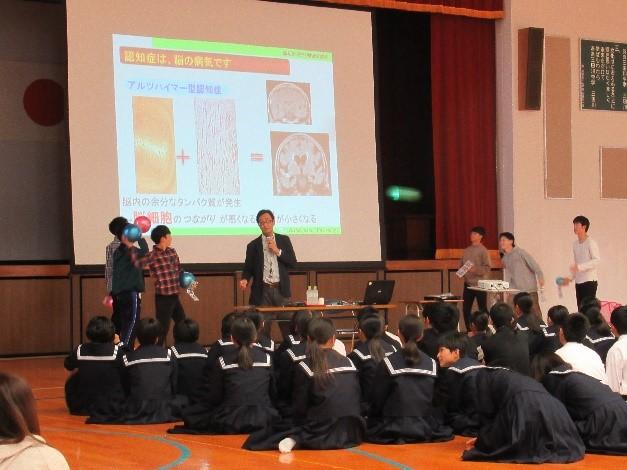 三田川中学校で行いました