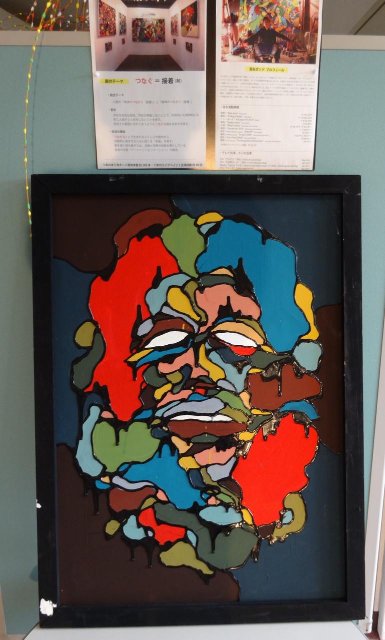 2014年4月にマンハッタンで開催されたアートフェスに単独出展されました。
