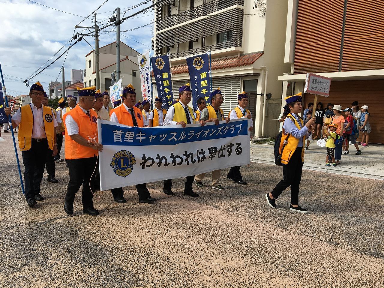 琉球王朝祭り首里パレード(第52回)