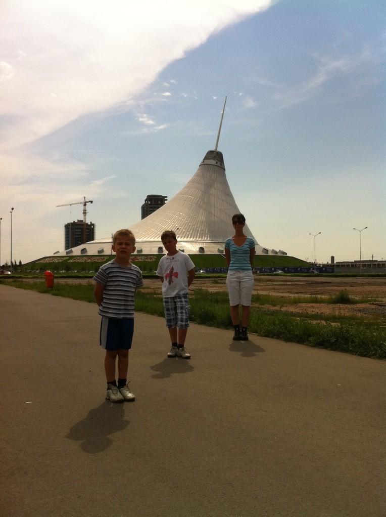 Astana die Mega City: Einkaufszentrum in Form einer Jurte