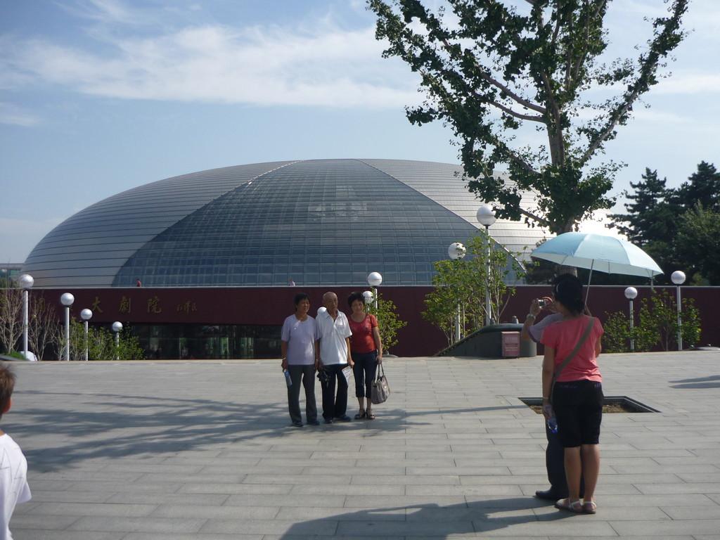 Das Opern-, Theater-, Konzerthaus