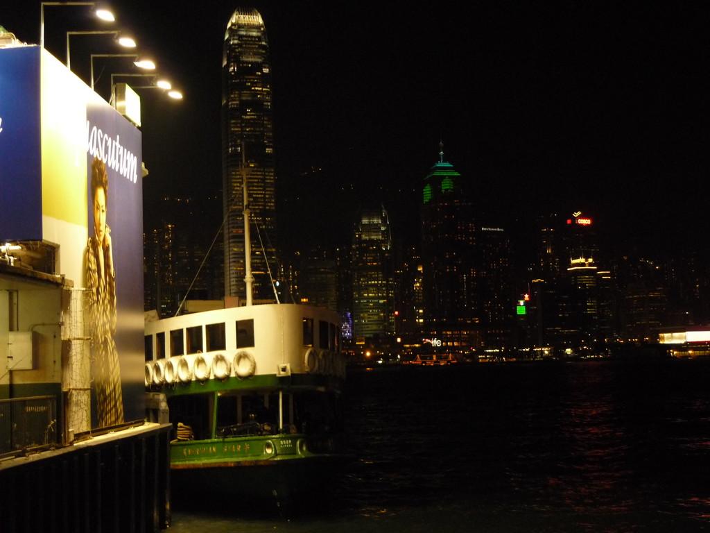 Die alte Star Ferry