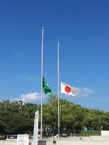 Fahne auf Halbmast