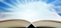 """От Иоанна 17: 17 """"Освяти их истиною Твоею; слово Твое есть истина""""."""