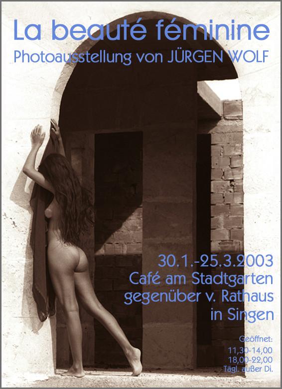 Café AM STADTGARTEN, Singen