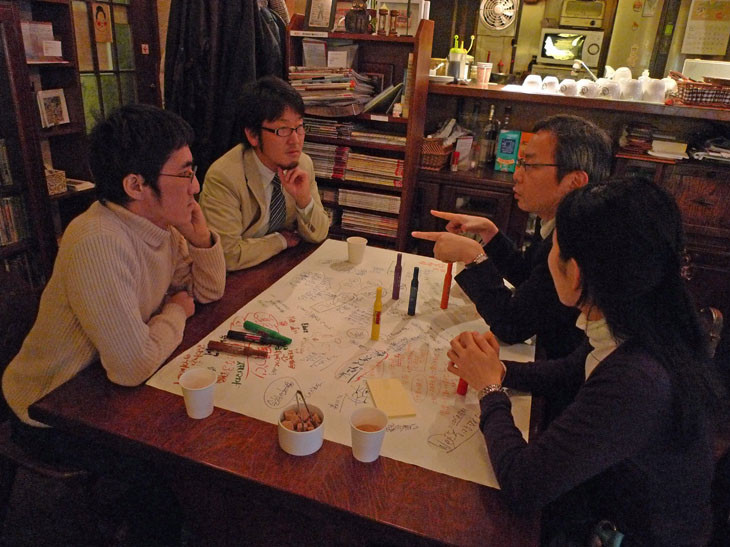 ワールドカフェ「真に違いを超えて 新しい価値を生み出すために 私たちには、何が必要でしょうか? 」