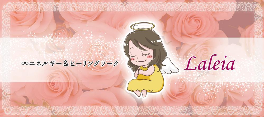 伊都の天使♡Rinda