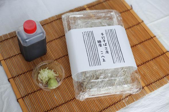 豊後高田産の蕎麦粉を100%使用。 コシがあり、のど越しのよい二八そばの写真
