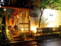 寿楽庵の店舗の外観の写真