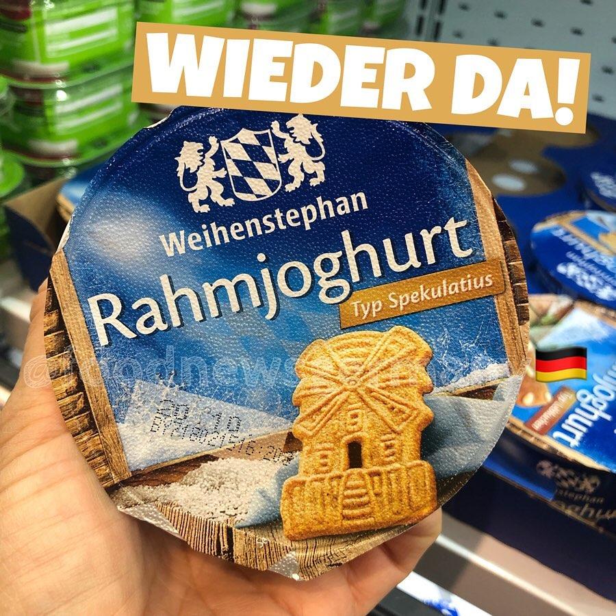 Weihenstephan Rahmjoghurt Typ Spekulatius