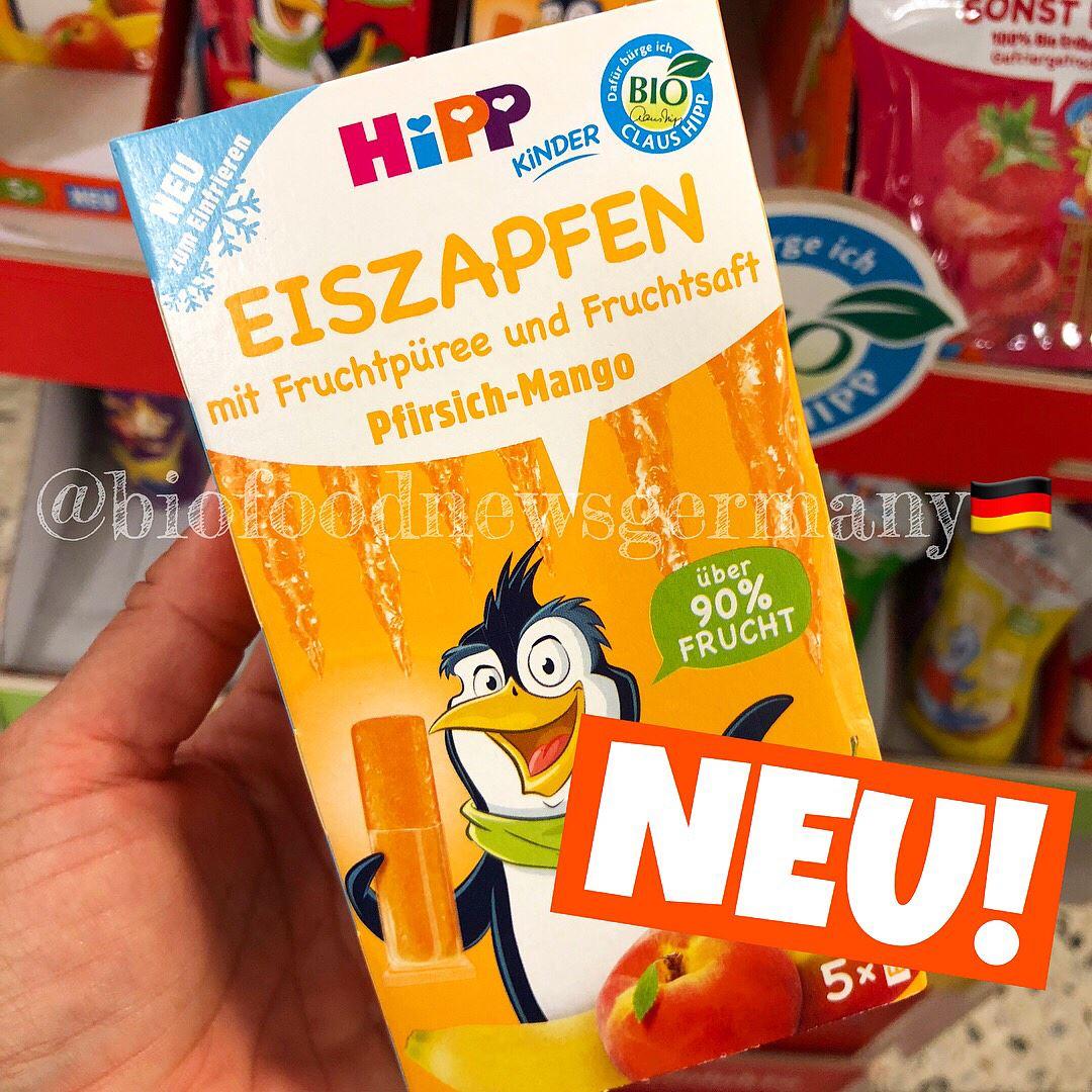 Hipp Käsefüsschen