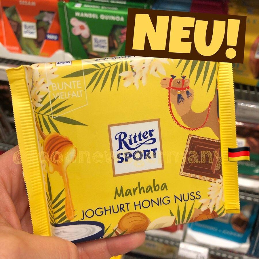 Ritter Sport Fernweh Edition Joghurt Honig Nuss