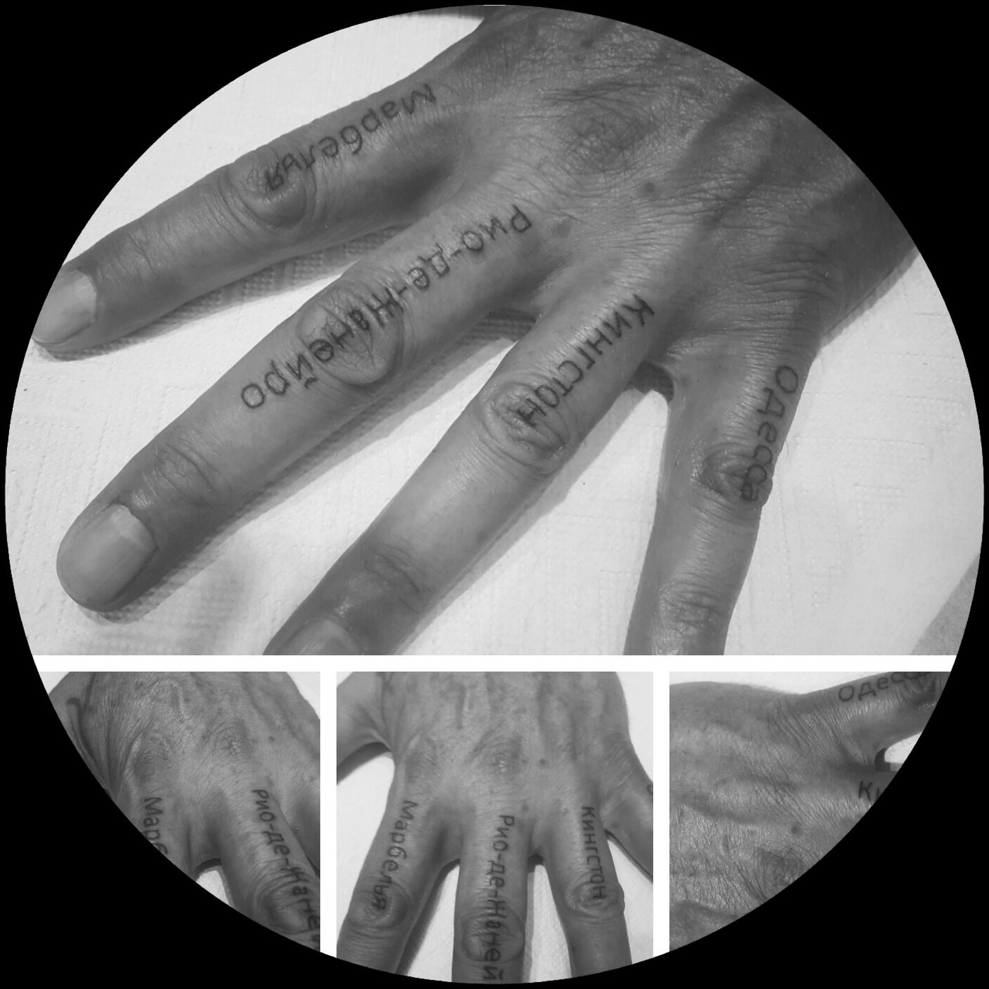 Finger Lettering 2