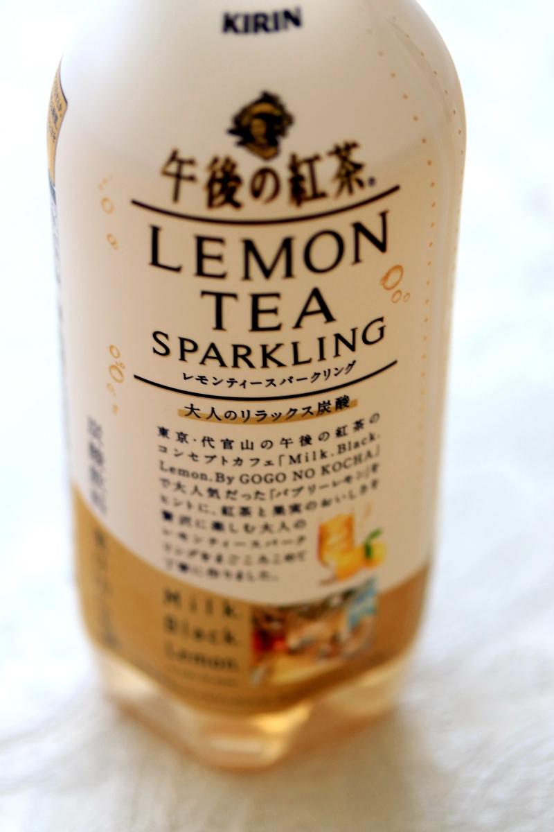 午後の紅茶 レモンティースパークリング