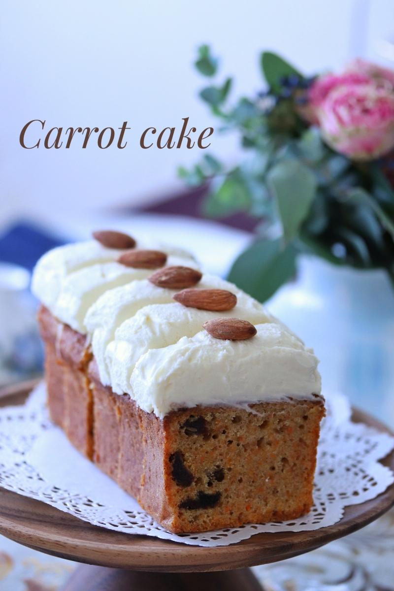 キャロットケーキパウンドケーキ型