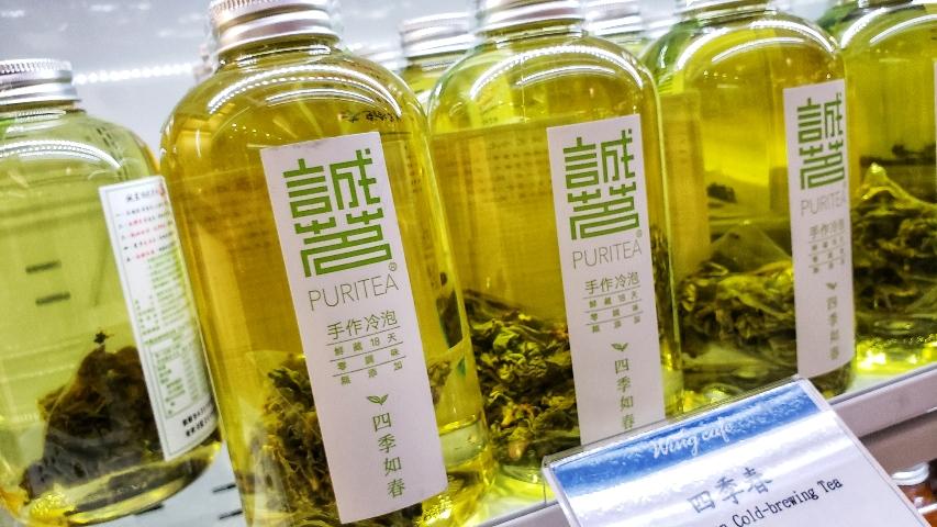 台湾はお茶の国
