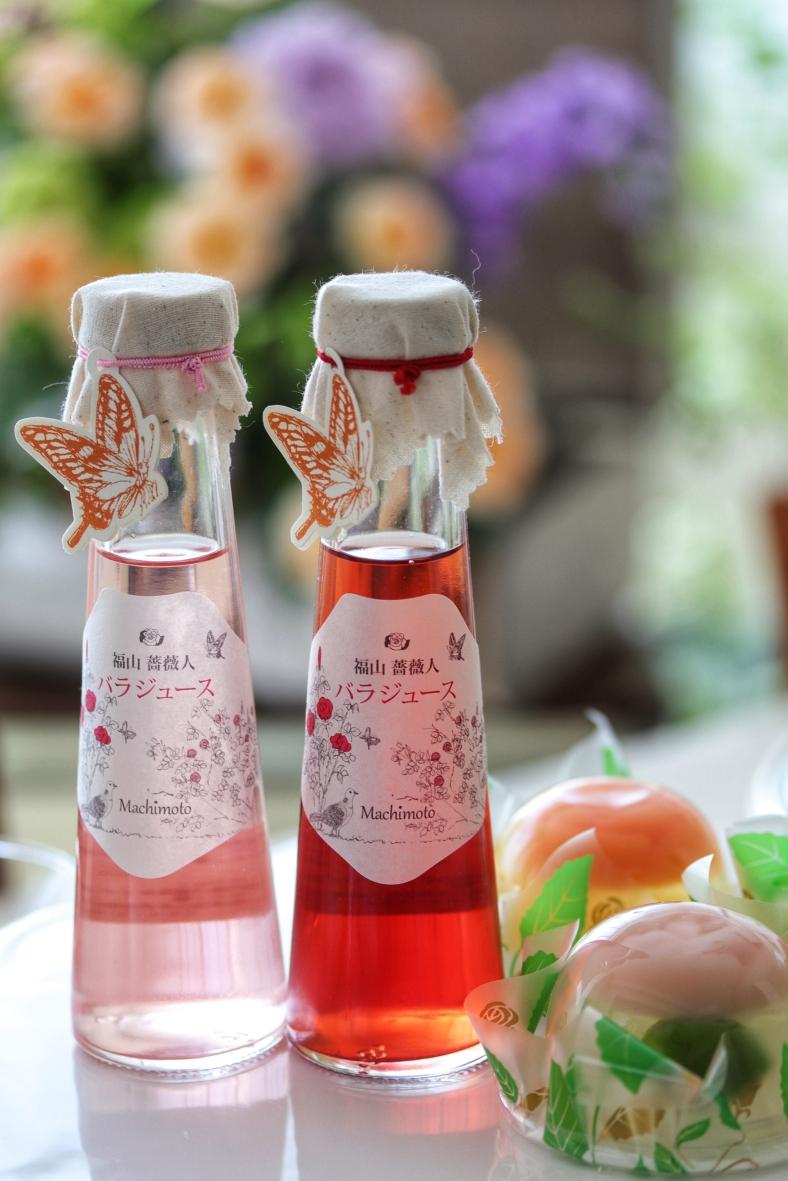 福山 薔薇人バラード バラジュース