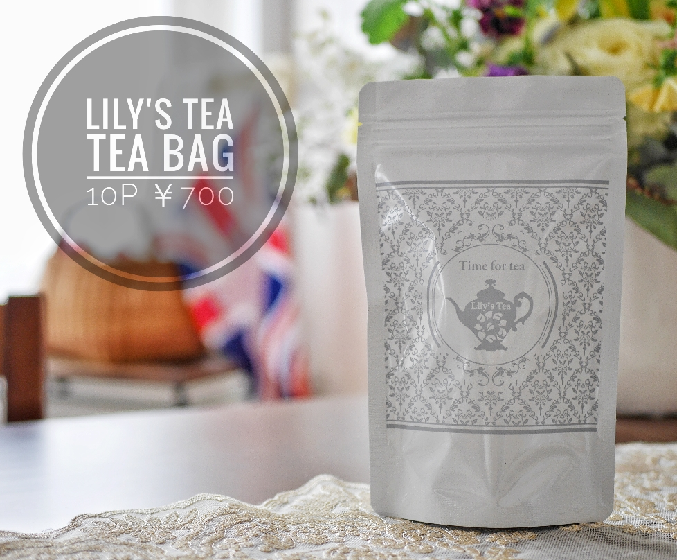 LILYSTEA  tea bag