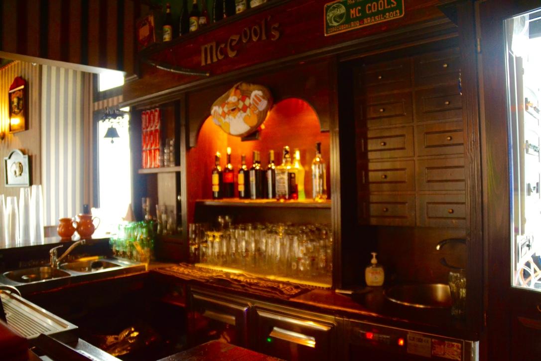 Banconi bar banco bar offerte attrezzature per bar for Bancone bar inglese