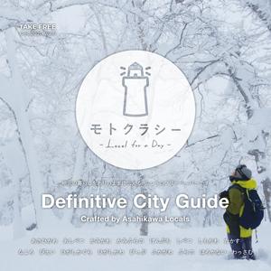 フリーペーパー「モトクラシー」Vol.6 冬号 お披露目