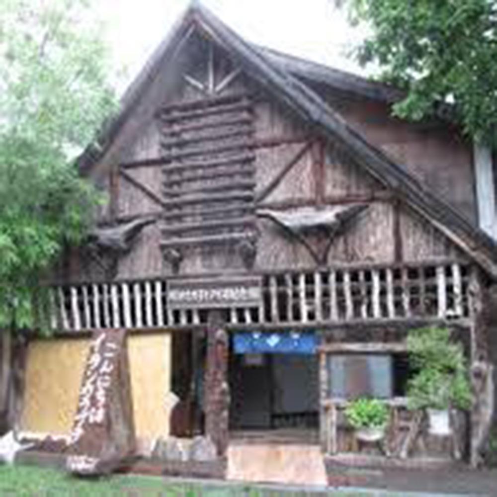 川村カ子トアイヌ記念館