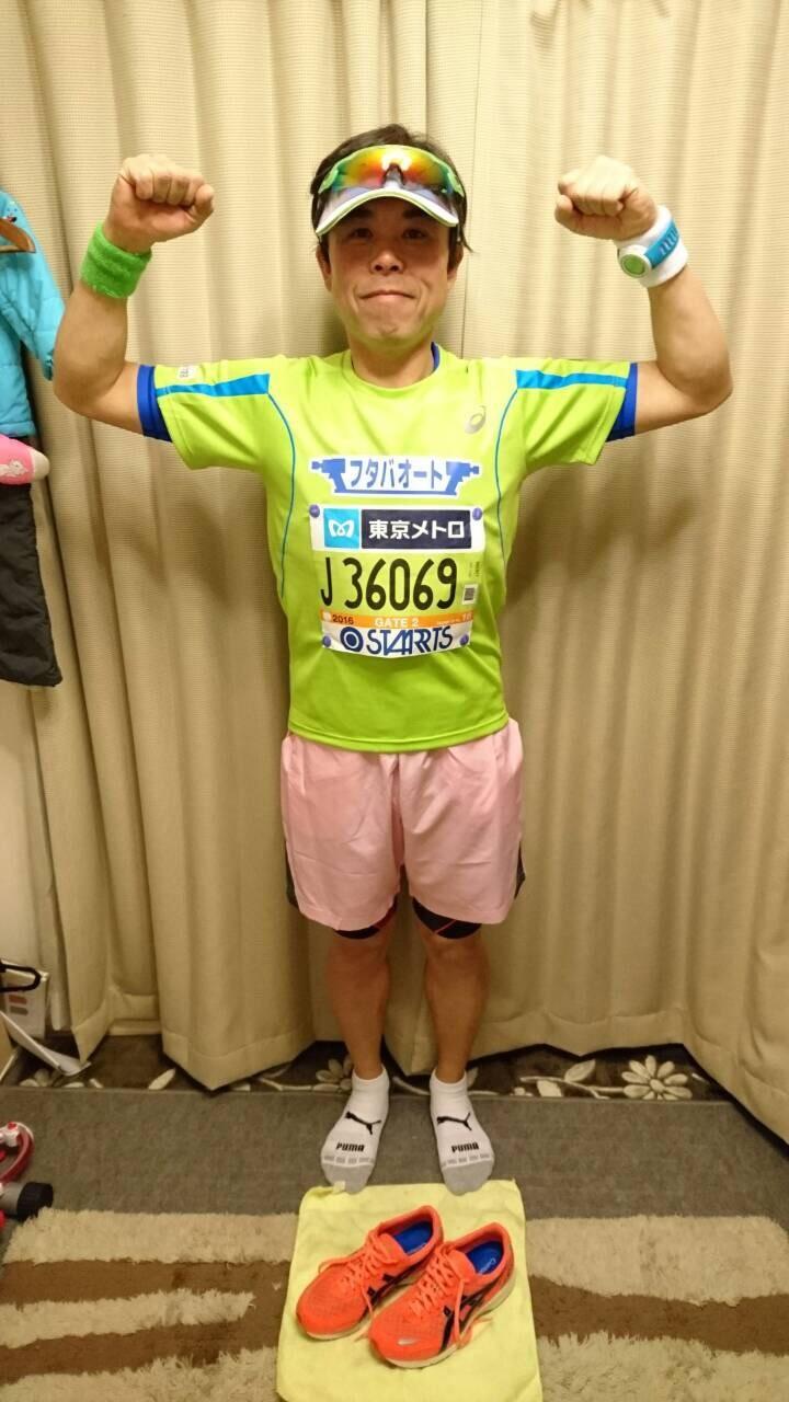はんこショップ 東京マラソン3