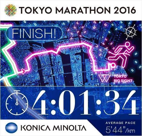 はんこショップ 東京マラソン5