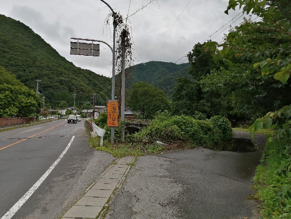 右の旧道へ