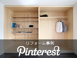 リフォーム事例 on Pinterest