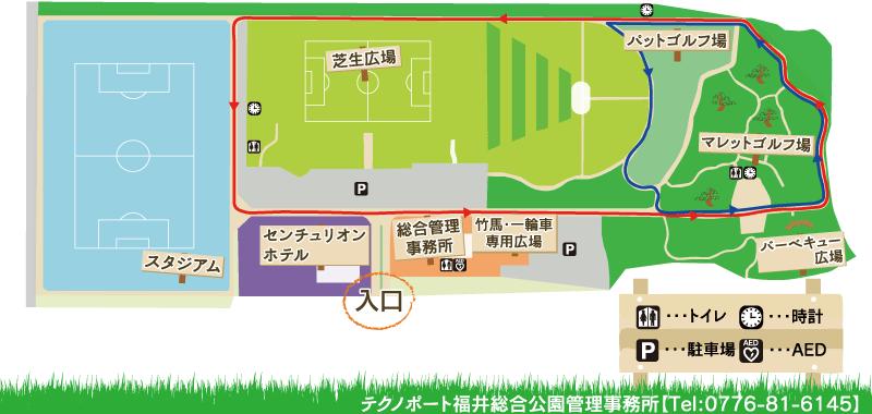 テクノポート福井総合公園の案内マップ